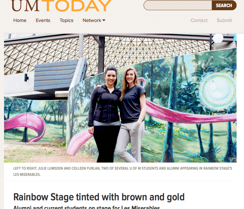 Rainbow Stage tinted with brown and gold